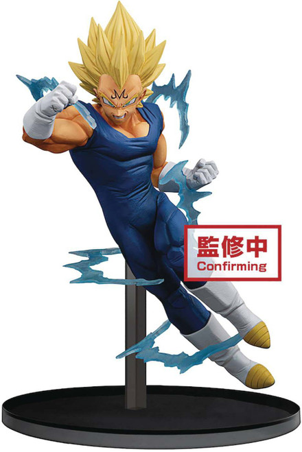 Dragon Ball Z: Dokkan Battle Majin Vegeta Collectible PVC Figure