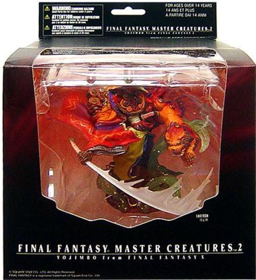 Final Fantasy Master Creatures Series 2 Yojimbo PVC Figure [Loose]