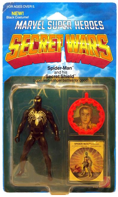Marvel Super Heroes Secret Wars Spider-Man Action Figure [Spectacular]