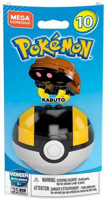 Pokemon Series 10 Kabuto Set