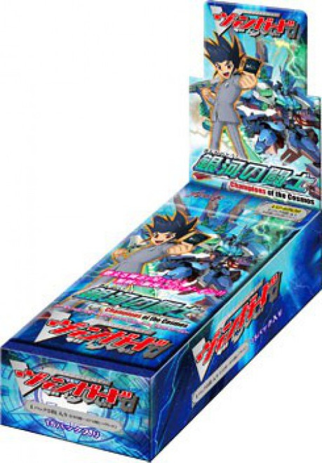 Cardfight Vanguard Trading Card Game Champions of the Cosmos Booster Box VGE-EB08 [15 Packs, Damaged Package]