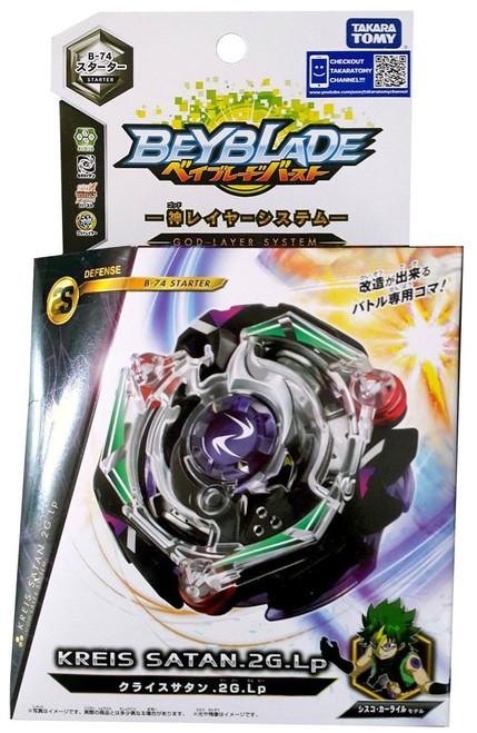 Beyblade Burst Japanese Kreis Satan.2G.LP Starter B-74 [Damaged Package]