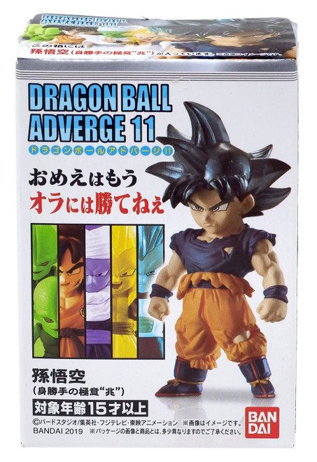 Dragon Ball Super Adverge Volume 11 Ultra Instinct Sign Son Goku Mini Figure