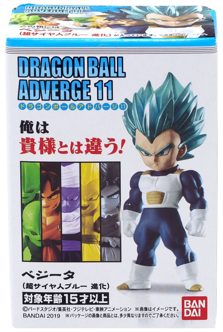 Dragon Ball Super Adverge Volume 11 Super Saiyan Blue Evolved Vegeta Mini Figure