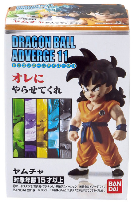 Dragon Ball Super Adverge Volume 11 Yamcha Mini Figure