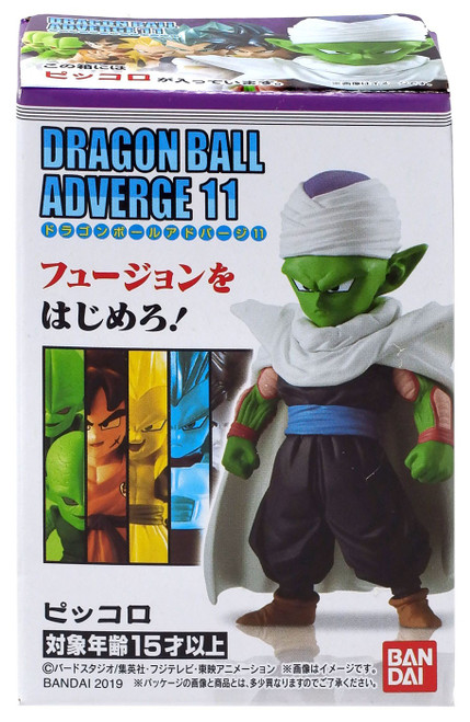 Dragon Ball Super Adverge Volume 11 Piccolo Mini Figure
