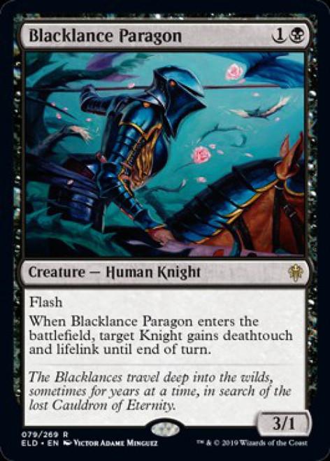 MtG Throne of Eldraine Rare Blacklance Paragon #79