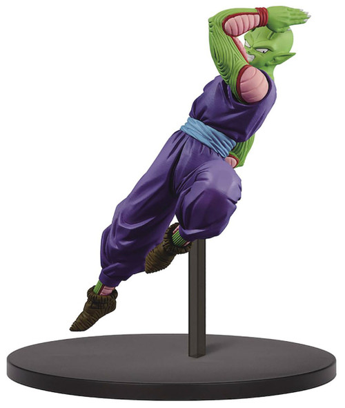 Dragon Ball Z: Buyu Retsuden Chosenshiretsuden Piccolo 6.3-Inch Collectible PVC Figure [No Cape]