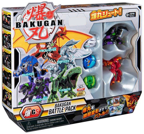 Bakugan Exclusive Battle Pack