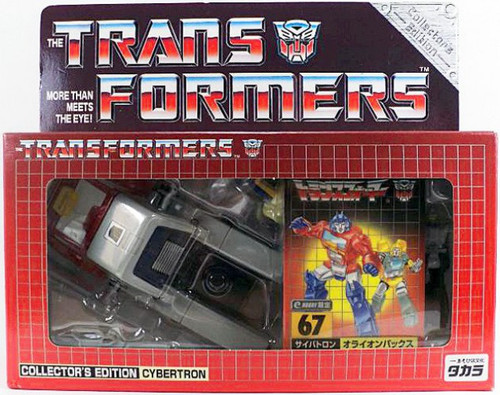 Transformers Japanese Collector's Edition Cybertron Kup Exclusive Action Figure #67