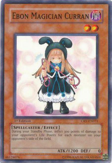 YuGiOh Cybernetic Revolution Common Ebon Magician Curran CRV-EN031