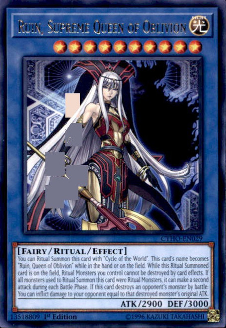YuGiOh Cybernetic Horizon Rare Ruin, Supreme Queen of Oblivion CYHO-EN029