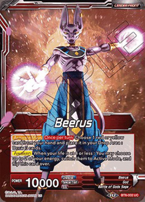 Dragon Ball Super Collectible Card Game Malicious Machinations Uncommon Beerus BT8-002