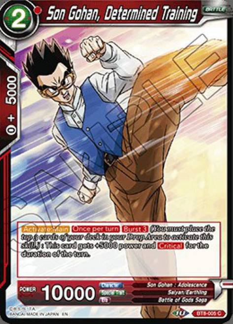 Dragon Ball Super Collectible Card Game Malicious Machinations Common Son Gohan, Determined Training BT8-005