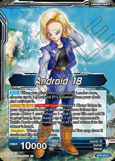 Dragon Ball Super Collectible Card Game Malicious Machinations Common Android 18 BT8-023