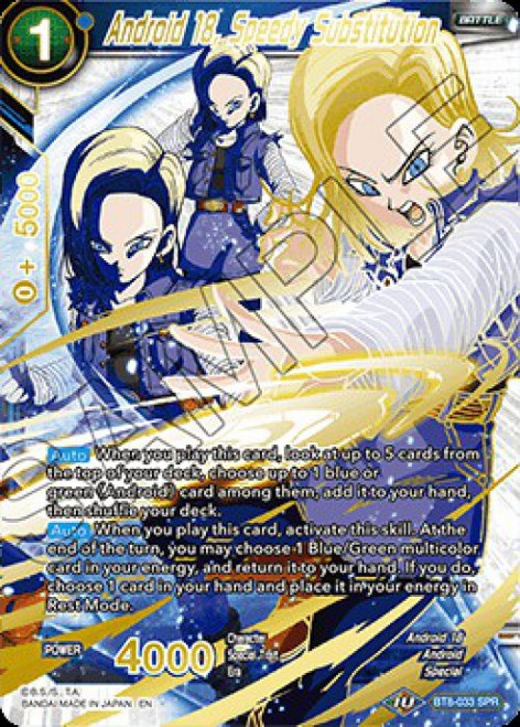 Dragon Ball Super Collectible Card Game Malicious Machinations Special Rare Android 18, Speedy Substitution BT8-033_SPR