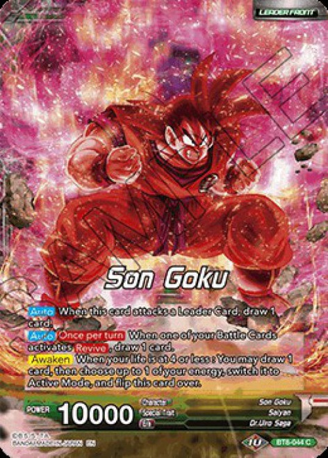 Dragon Ball Super Collectible Card Game Malicious Machinations Common Son Goku BT8-044
