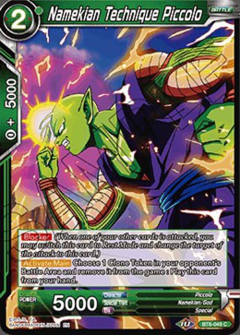 Dragon Ball Super Trading Card Game Malicious Machinations Common Namekian Technique Piccolo BT8-049