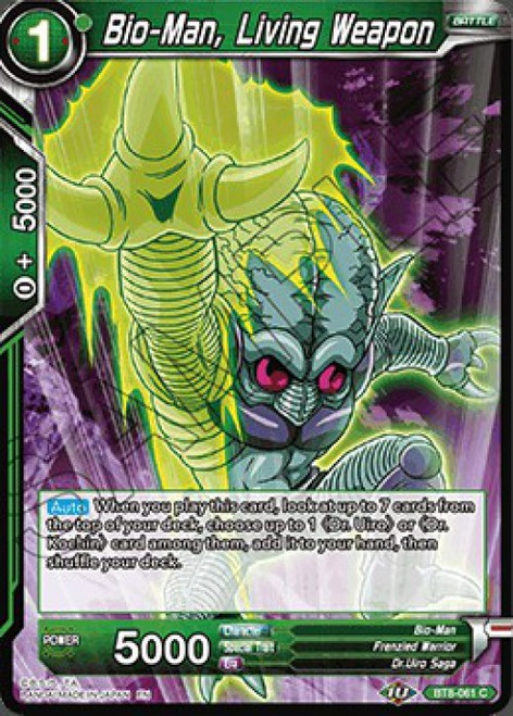 Dragon Ball Super Collectible Card Game Malicious Machinations Common Bio-Man, Living Weapon BT8-061