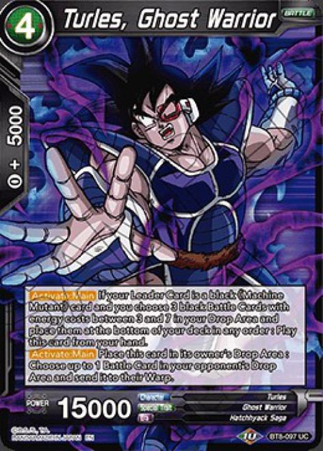 Dragon Ball Super Collectible Card Game Malicious Machinations Uncommon Turles, Ghost Warrior BT8-097
