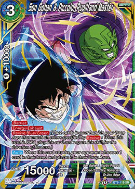 Dragon Ball Super Collectible Card Game Malicious Machinations Super Rare Son Gohan & Piccolo, Pupil and Master BT8-119
