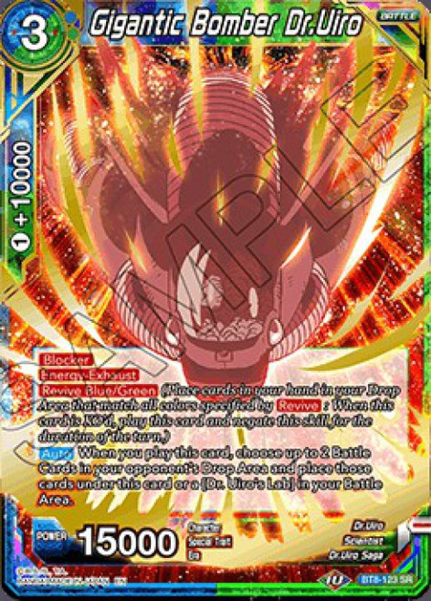Dragon Ball Super Collectible Card Game Malicious Machinations Super Rare Gigantic Bomber Dr.Uiro BT8-123