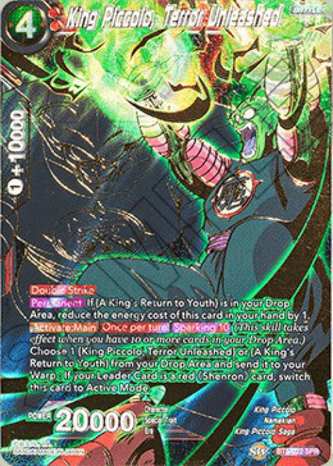 Dragon Ball Super Collectible Card Game Miraculous Revival Special Rare King Piccolo, Terror Unleashed BT5-022_SPR