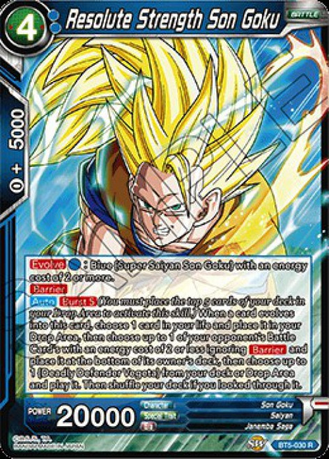 Dragon Ball Super Collectible Card Game Miraculous Revival Rare Resolute Strength Son Goku BT5-030