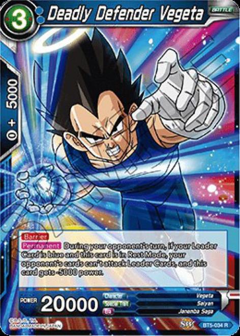Dragon Ball Super Collectible Card Game Miraculous Revival Rare Deadly Defender Vegeta BT5-034