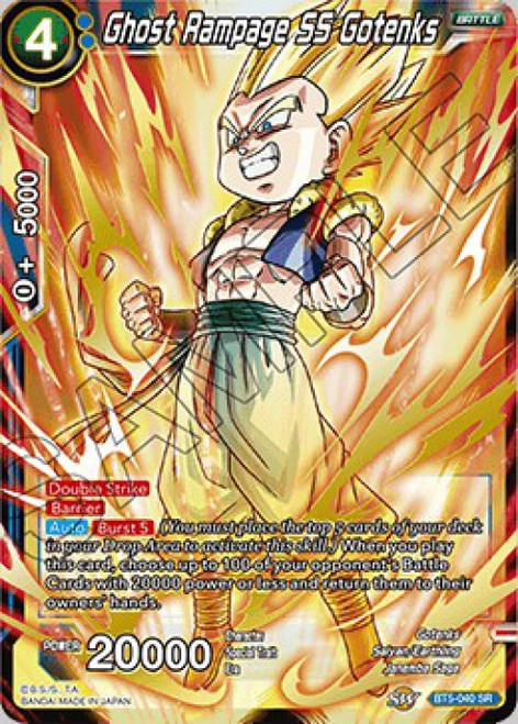 Dragon Ball Super Collectible Card Game Miraculous Revival Super Rare Ghost Rampage SS Gotenks BT5-040