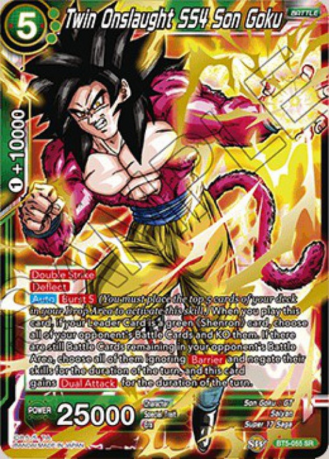 Dragon Ball Super Collectible Card Game Miraculous Revival Super Rare Twin Onslaught SS4 Son Goku BT5-055