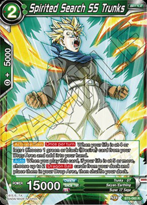 Dragon Ball Super Collectible Card Game Miraculous Revival Rare Spirited Search SS Trunks BT5-060