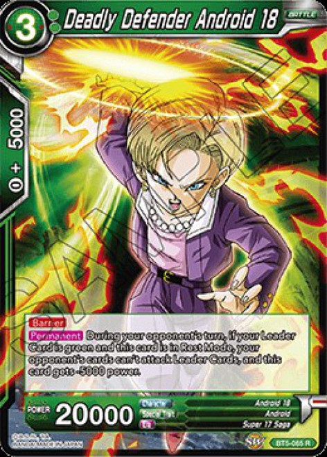 Dragon Ball Super Collectible Card Game Miraculous Revival Rare Deadly Defender Android 18 BT5-065