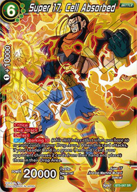 Dragon Ball Super Collectible Card Game Miraculous Revival Super Rare Super 17, Cell Absorbed BT5-067