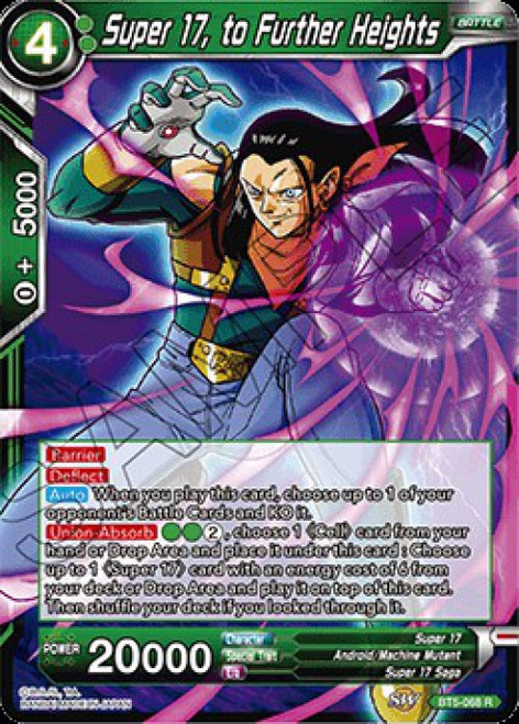 Dragon Ball Super Collectible Card Game Miraculous Revival Rare Super 17, to Further Heights BT5-068