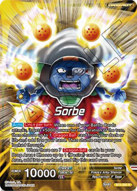 Dragon Ball Super Collectible Card Game Miraculous Revival Rare Sorbet BT5-080