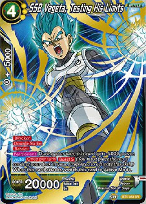 Dragon Ball Super Collectible Card Game Miraculous Revival Super Rare SSB Vegeta, Testing His Limits BT5-083