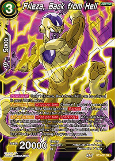 Dragon Ball Super Collectible Card Game Miraculous Revival Super Rare Frieza, Back from Hell BT5-091