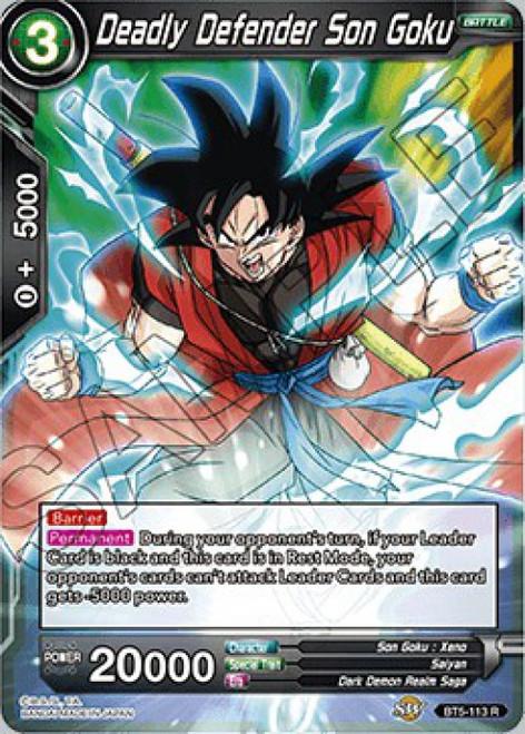 Dragon Ball Super Collectible Card Game Miraculous Revival Rare Deadly Defender Son Goku BT5-113