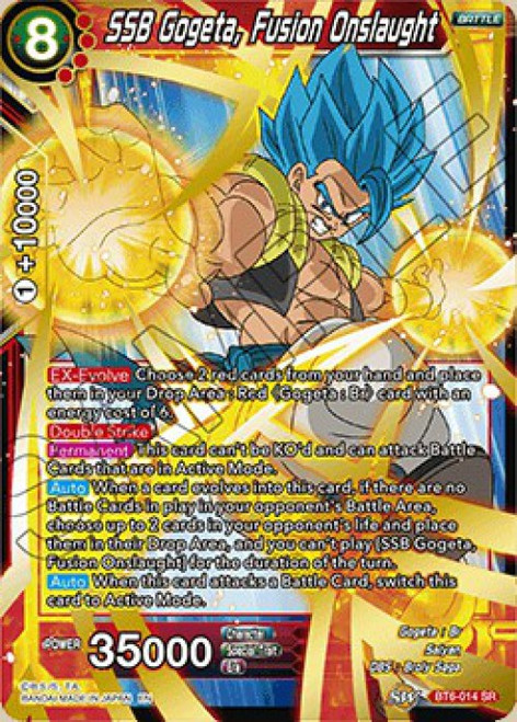 Dragon Ball Super Collectible Card Game Destroyer Kings Super Rare SSB Gogeta, Fusion Onslaught BT6-014
