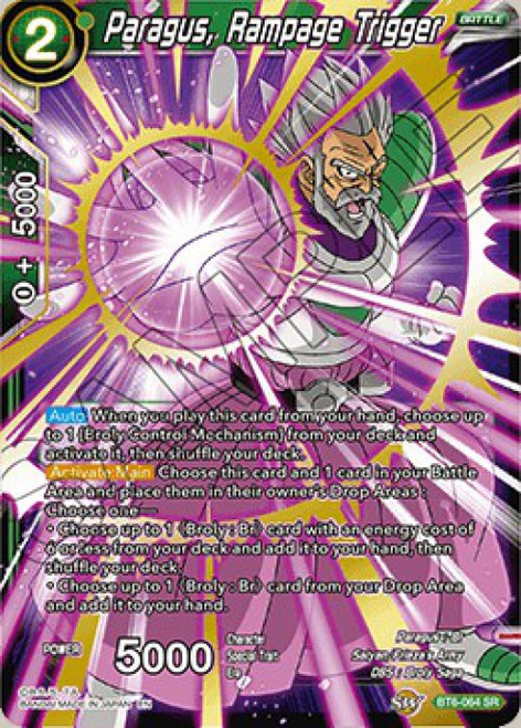 Dragon Ball Super Collectible Card Game Destroyer Kings Super Rare Paragus, Rampage Trigger BT6-064