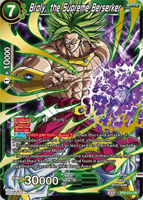 Dragon Ball Super Collectible Card Game Destroyer Kings Super Rare Broly, the Supreme Berserker BT6-074