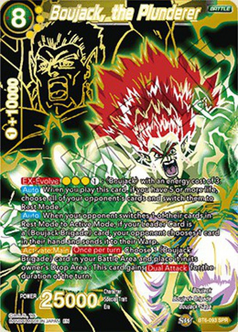 Dragon Ball Super Collectible Card Game Destroyer Kings Special Rare Boujack, the Plunderer BT6-093_SPR