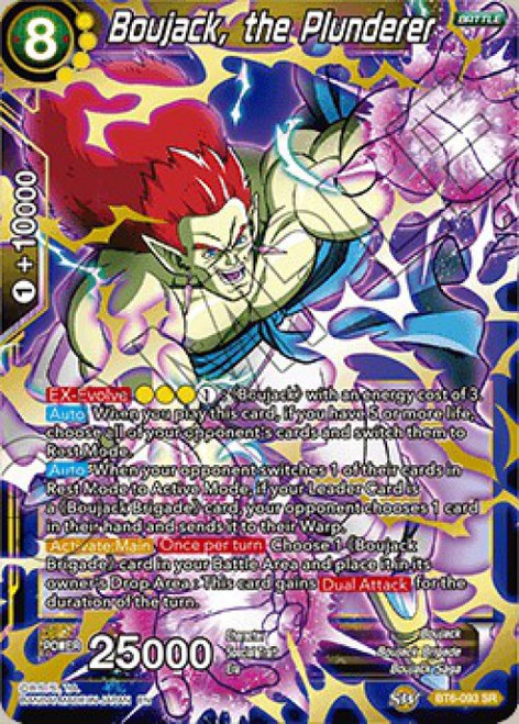 Dragon Ball Super Collectible Card Game Destroyer Kings Super Rare Boujack, the Plunderer BT6-093