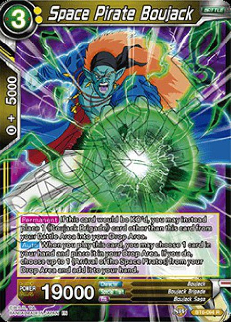 Dragon Ball Super Collectible Card Game Destroyer Kings Rare Space Pirate Boujack BT6-094