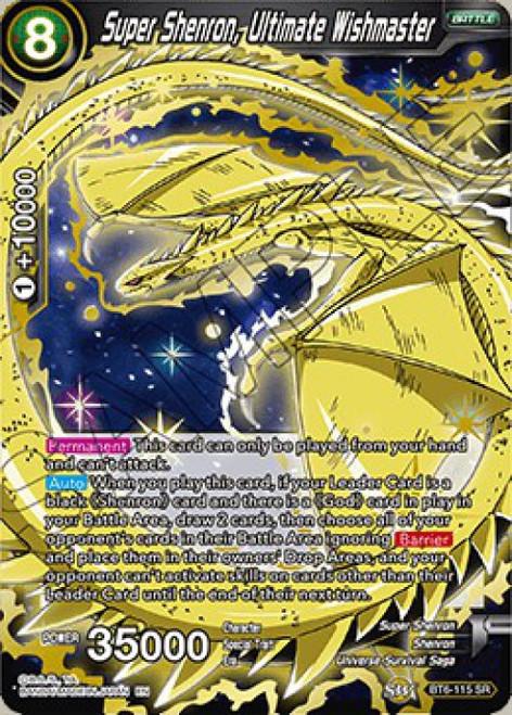 Dragon Ball Super Collectible Card Game Destroyer Kings Super Rare Super Shenron, Ultimate Wishmaster BT6-115