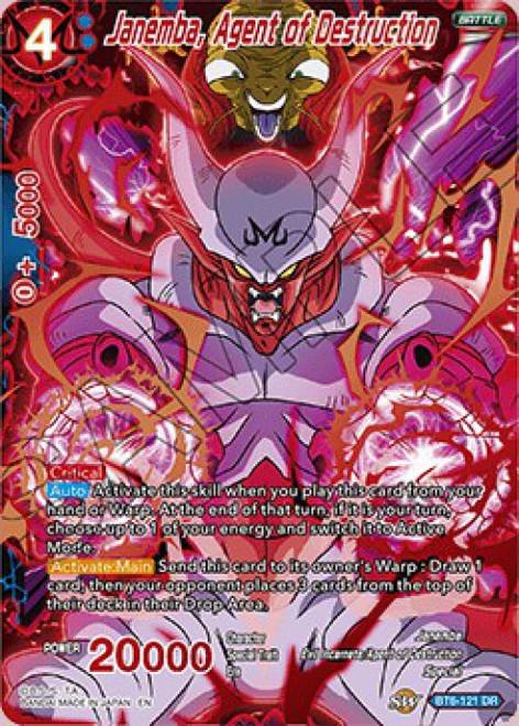 Dragon Ball Super Collectible Card Game Destroyer Kings Destruction Rare Janemba, Agent of Destruction BT6-121