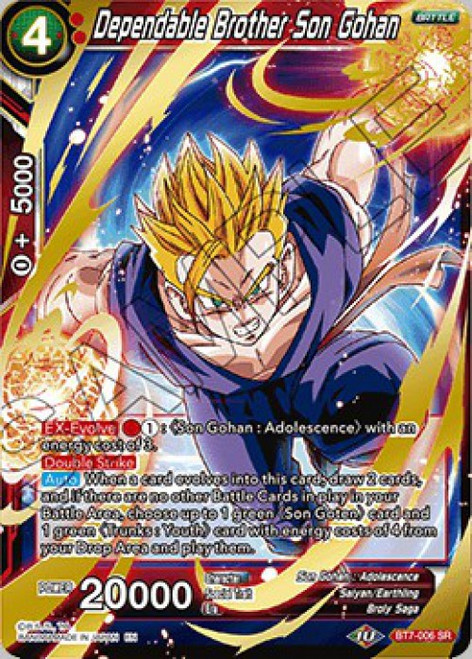 Dragon Ball Super Collectible Card Game Assault of the Saiyans Super Rare Dependable Brother Son Gohan BT7-006