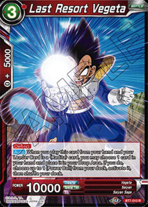Dragon Ball Super Collectible Card Game Assault of the Saiyans Rare Last Resort Vegeta BT7-010
