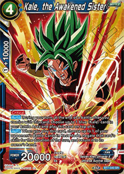Dragon Ball Super Collectible Card Game Assault of the Saiyans Super Rare Kale, the Awakened Sister BT7-040